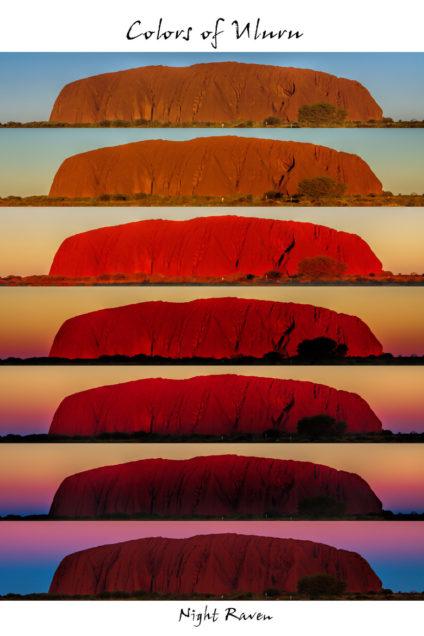 Цветовете на скалата Улуру