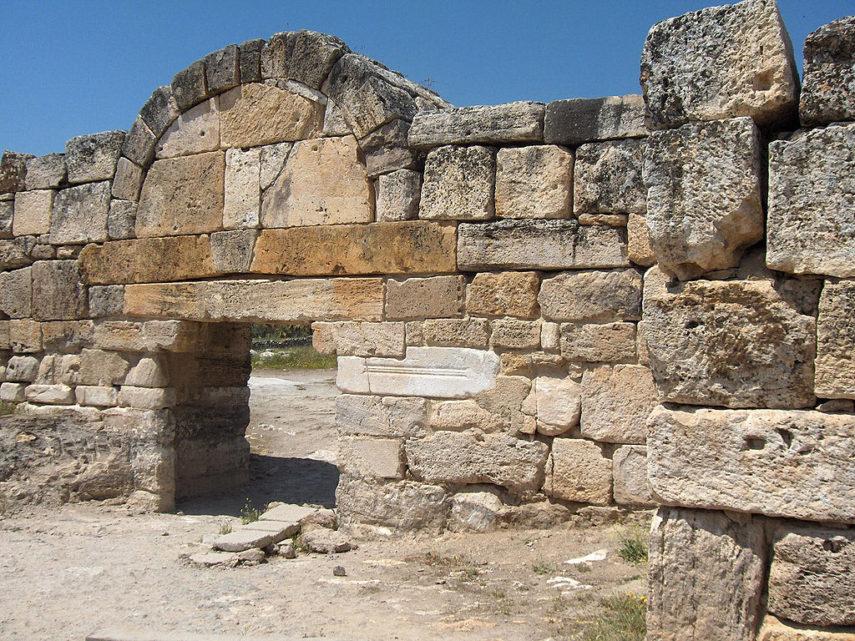 Византийската порта на Хиераполис
