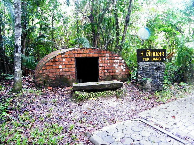 Изолатор в бившия затвор Тарутао
